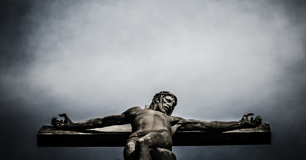 Het Kruis van Christus