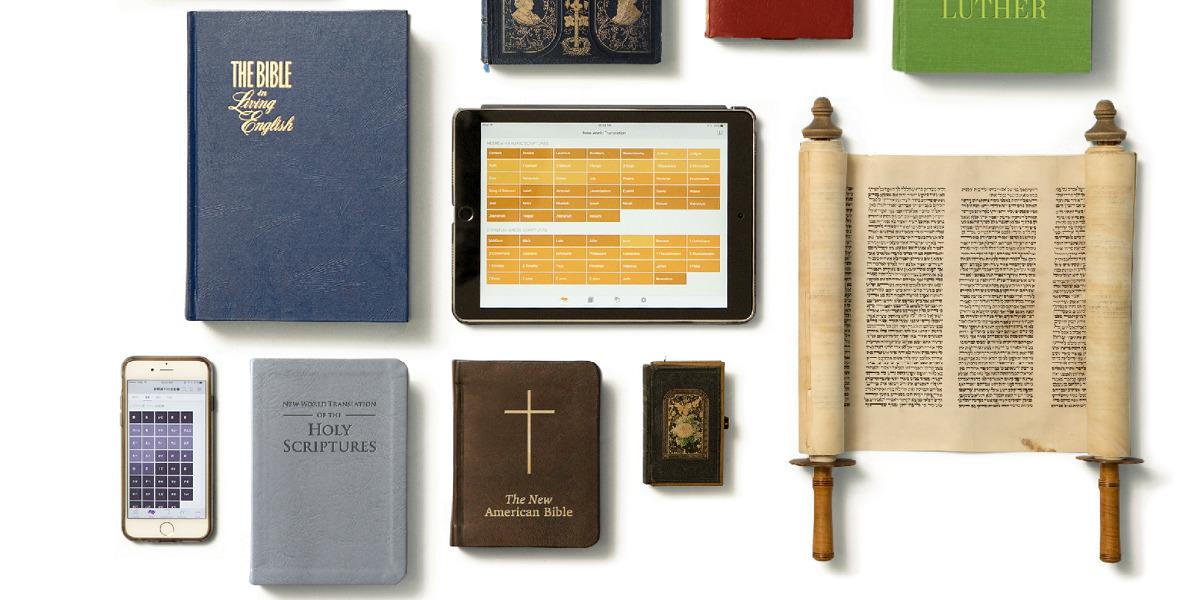 Bijbels in verschillende vormen