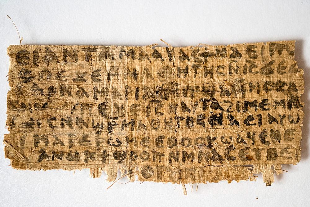 Papyrus bestaan van Jezus' vrouw